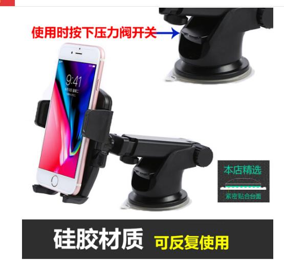 MENGQI Điện thoại di động thua trước khung xe kiểu kính xe ô tô giá ngăn cản hỗ trợ dẫn đường trên v