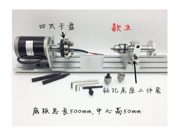 FANAI Mini DIY tiện nhỏ máy công cụ bốn hàm chuck nhiều chức năng chuỗi tràng hạt mài bóng láng máy