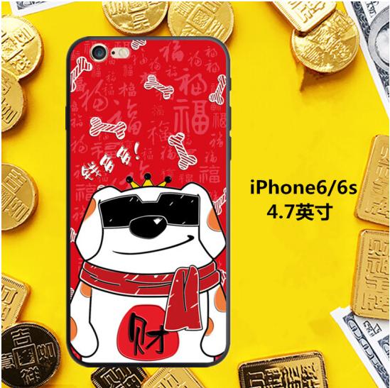 purecolor Đấy 6S táo thuần điện thoại đầy iPhone6/6splus 3D đầy vỏ điện thoại bộ phù điêu 4.7 inch -