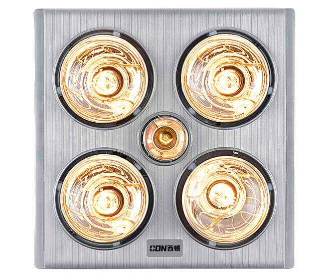 CDN Si - Đôn (CDN) BX43/Y-D / xả, quạt đèn ấm tức là mở một bóng đèn ba là ấm áp dụng bình thường.