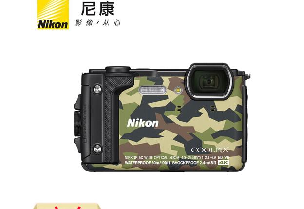Nikon Nikon/ Nikon COOLPIX W300s 4 phòng máy ảnh kỹ thuật số, máy ảnh máy quay không thấm nước lặn d