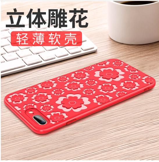 msvii Mose, chiều điện thoại vỏ táo 6s/7/8 iPhone6s/7/8plus chống và bảo vệ hệ vỏ đầy silica gel mềm