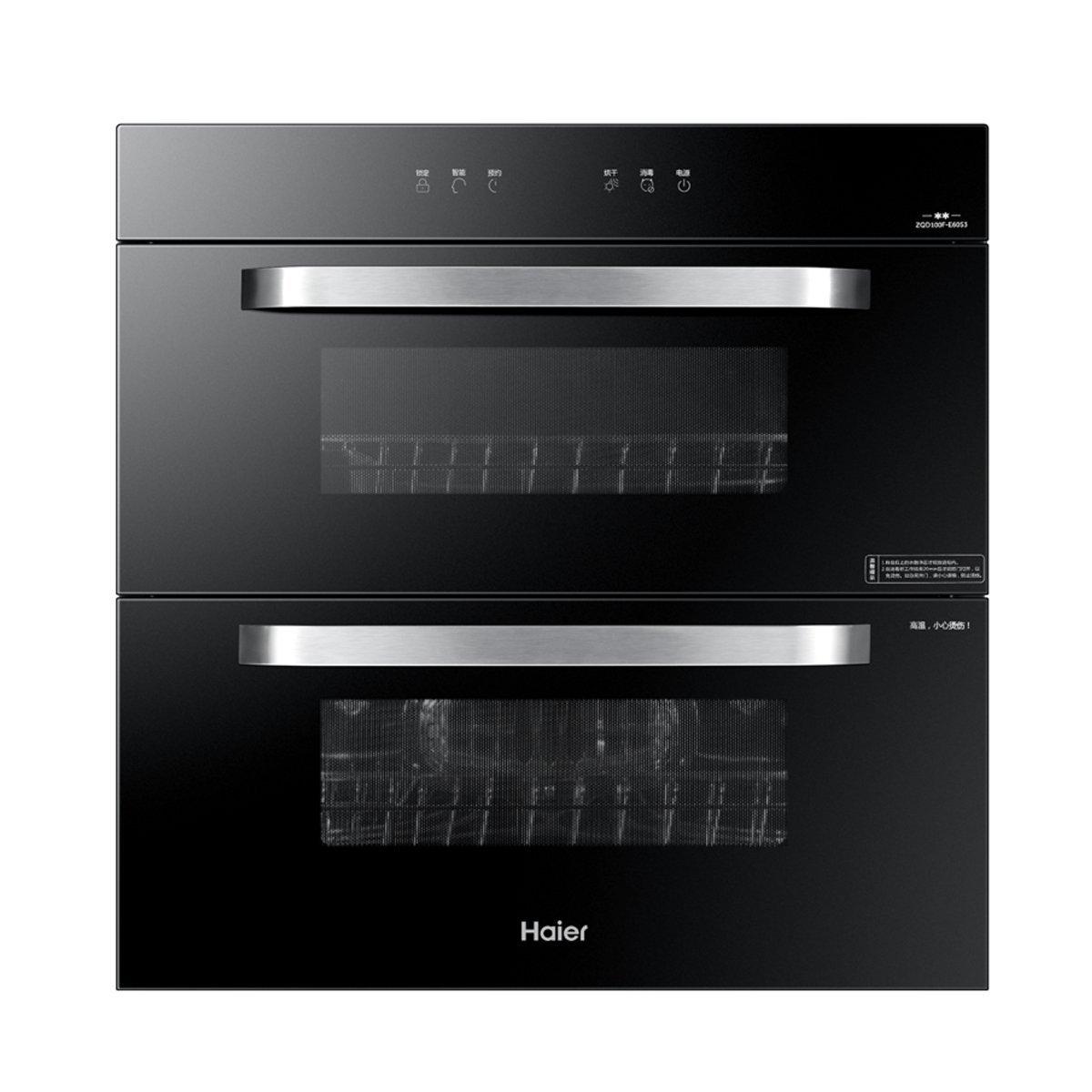 Haier   Haier/ Hale ZQD100F-E60S3 sóng ánh sáng thanh lý khử trùng trong tủ an toàn, không ô - zôn