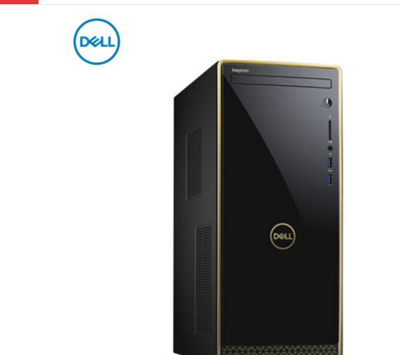 DELL Dell (DELL) Linh càng 3670