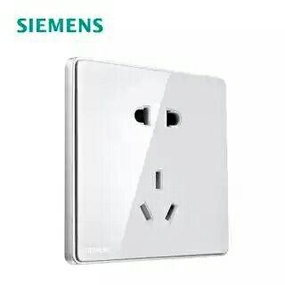 SIEMENS Siemens socket Duệ gây tắc (ngà, cộng với kim loại bạc trắng viền) series 10A 5 lỗ ổ cắm hai