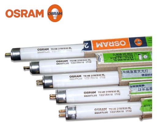 OSRAM OSRAM) T5 ba màu huỳnh quang, ánh sáng, 14W/21W/28W tiết kiệm điện T5-21W/840 5 chi giả