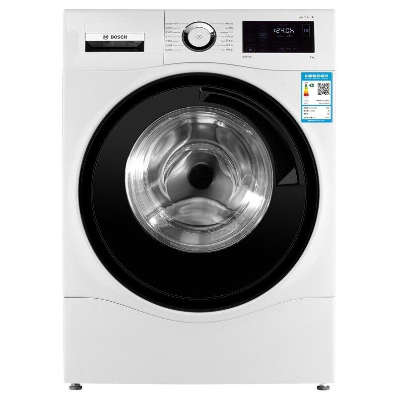 Bosch BOSCH XQG90-WAU284600W 9KG công suất lớn trống máy giặt thông minh