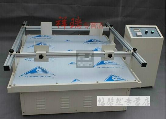 sifumei Máy kiểm tra rung động cơ học Mô phỏng máy rung máy vận tải ô tô