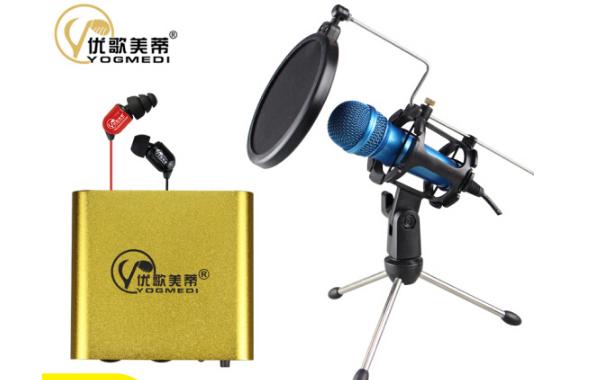 YOGMEDI Bài hát YOGMEDI/ Yu U-mini. Toàn dân k điện thoại k mini mic micro nhỏ bộ Apple Android hỗ t