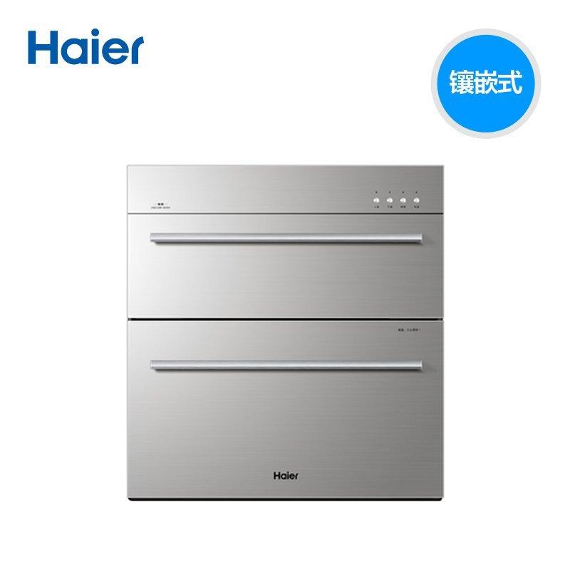 Haier Haier/ Hale ZQD100F-E63S5 khử trùng gia dụng nhúng tủ sóng ánh sáng ba loại không có mùi, Ô -