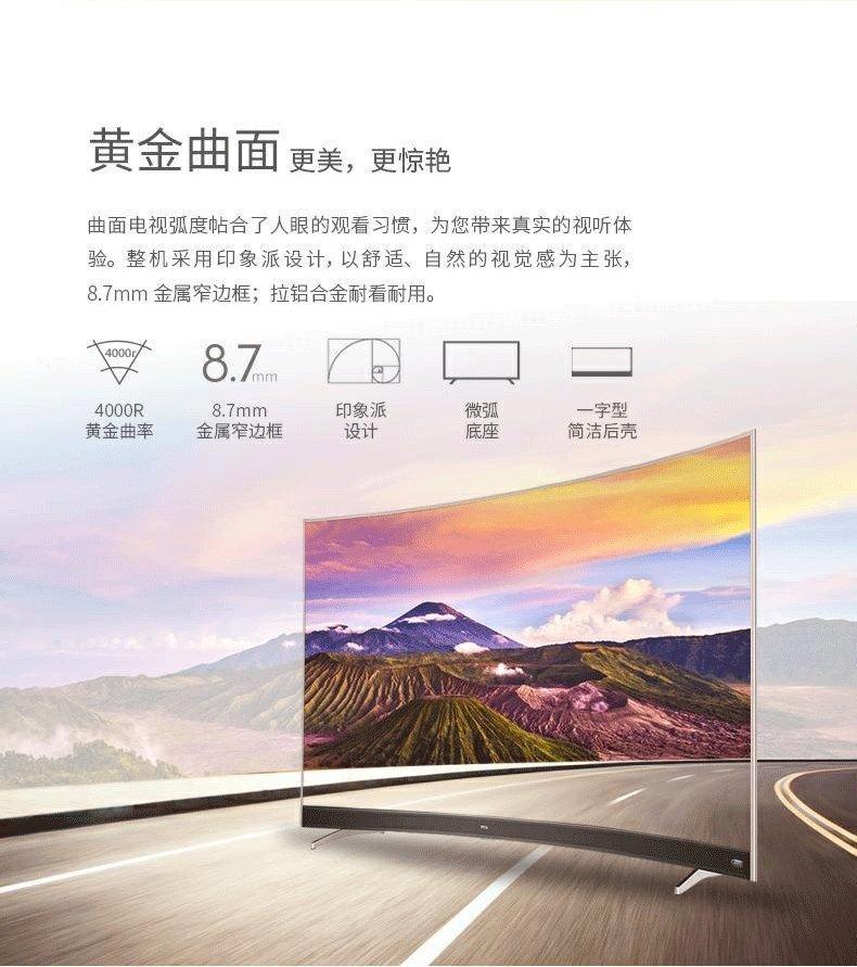 TCL    TCL 55P3 55 inch 4K Android Smart TV độ nét cao bề mặt tinh thể lỏng