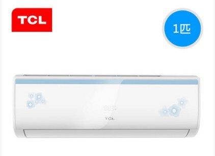 TCL TCL KFRd-25GW/FD13 1 tiết kiệm điện câm Botting ấm lạnh điều hòa chính thức cài đặt gói bưu 6 nă