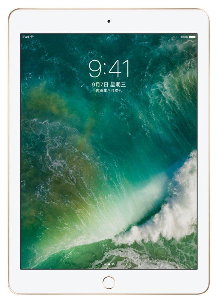 [2017 mới] Apple iPad 9.7 inch máy tính bảng (màu vàng) WIFI Edition 128G