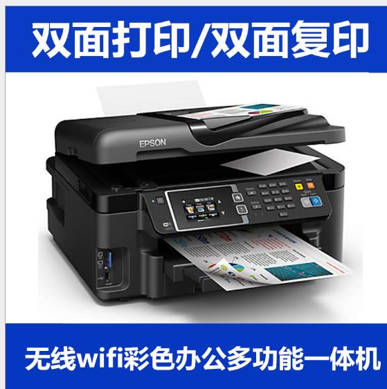 Epson Một WiFi in Epson văn phòng máy vô tuyến quét màu máy photocopy đa năng 3641 3620