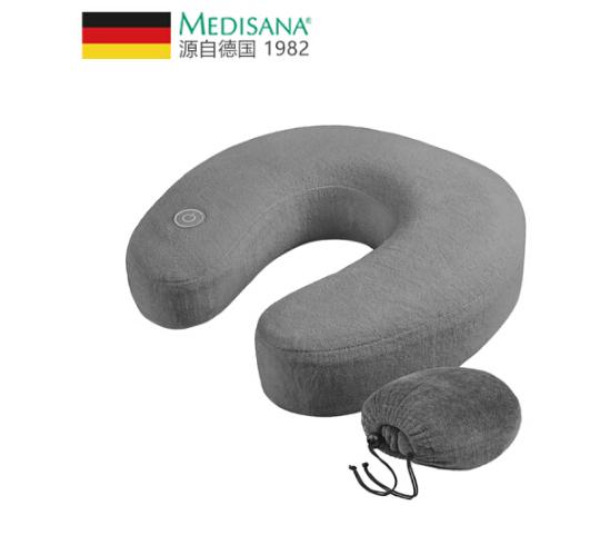 MEDISANA Ngựa de Neurocalyx (MEDISANA) Đức Xương cổ gia dụng cụ đi mát xa cổ màu xám.
