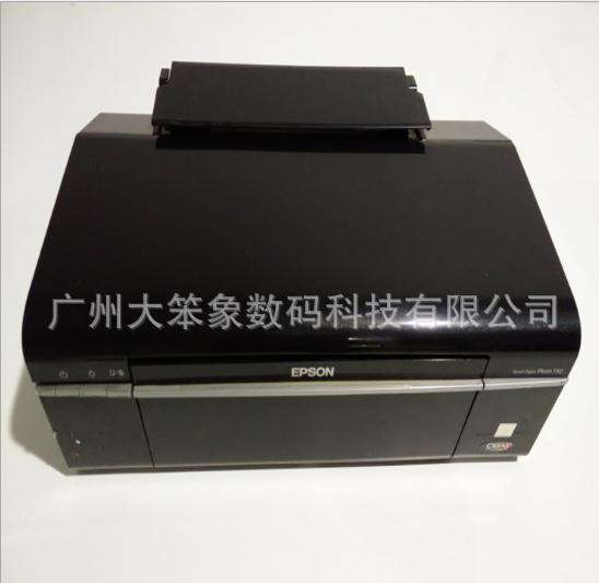 Epson/ Nhà sản xuất Epson T50 A4 thảm tính cách trang phục áo in hình máy in