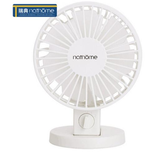 nathome Bắc Âu mộ (nathome) NFS405 quạt điện loại màn hình quạt mini Office loại quạt điện phiến lá