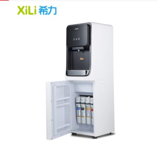 XILI WATER khuyến mại sạch lọc nước sạch uống một loại máy văn phòng máy nước nóng và lạnh dạng tháp
