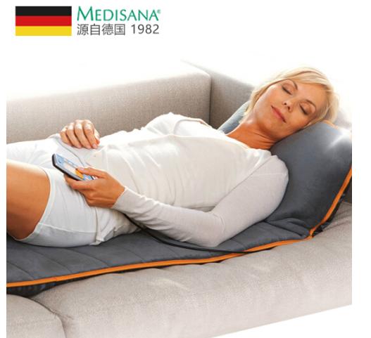 MEDISANA Ngựa de Neurocalyx (MEDISANA) Đức massage Mats đệm ướt nhiều chức năng massage gối eo