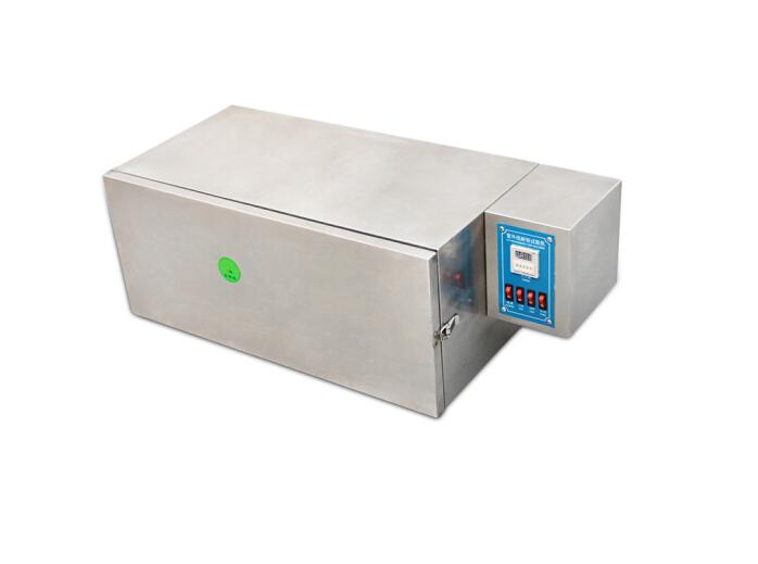FGHGF Hợp lão hóa UV UV tia cực tím UV hộp máy kiểm tra xét nghiệm kiểm tra thùng hộp kèn lão hóa đ