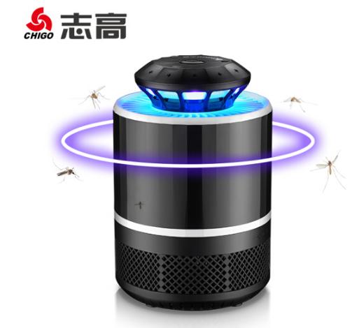 CHIGO đèn nhà phóng xạ không hít phải thức cái diệt côn trùng, thiết bị câm bắt muỗi phòng ngủ ngoài