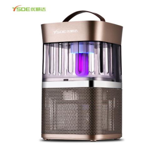 YSDE Yu (YSDE) đèn nhà máy đèn bắt muỗi cái diệt côn trùng, thông minh câm phụ nữ mang thai đứa bé k