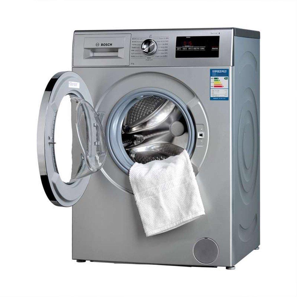 Bosch (Bosch) 8KG lăn máy giặt (bạc) WAN201680W