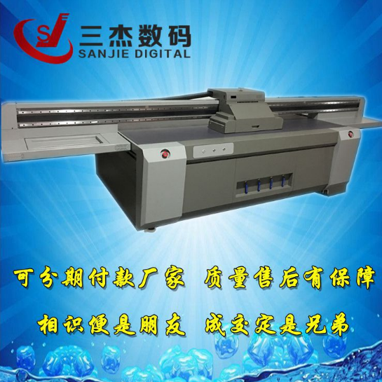 Tam Kiệt UV kỹ thuật số, máy in, máy in công xưởng sản xuất công nghiệp lớn UV / / máy in Ricoh G5uv
