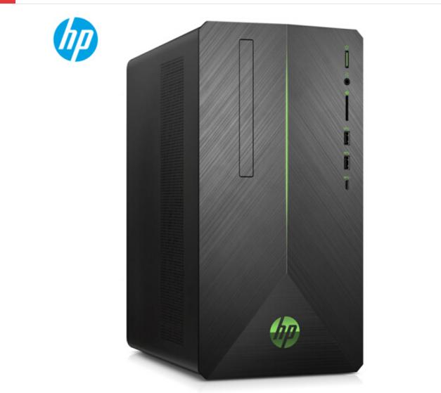 HP Hewlett - Packard (HP) ánh sáng và bóng tối Tiên II des 8 thế hệ i7 ăn gà máy trò chơi máy tính (
