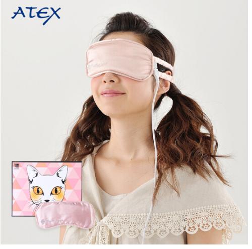 ATEX ATEX Nhật Atex cái bịt mắt mèo kx511 sạc di động, mắt kính bảo vệ mắt ngủ thức chườm nóng máy t