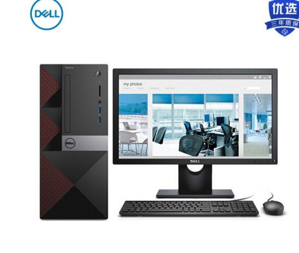 Dell (DELL) achievements 3667 commercial office desktop computer (i3-6100 4G 1T WIFI Bluetooth three