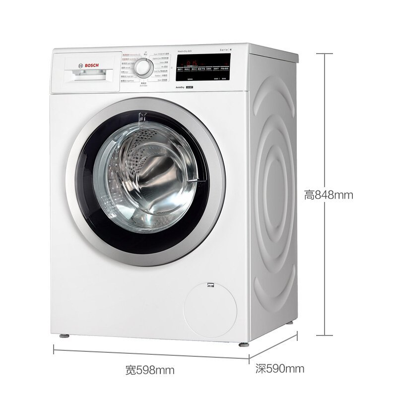 Bosch BOSCH XQG80-WDG244601W 8 kg, con lăn máy giặt rửa nướng một thay đổi tần số thấp, tiếng ồn (mà