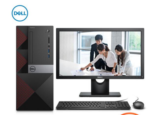 DELL Dell (DELL) được thành 3668 máy tính thương mại (i3-7100 4G 1T ba năm giữ cửa ổ cứng Win10) 19.
