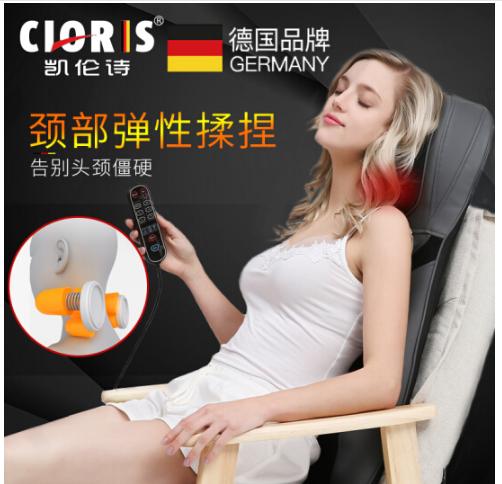 CLORIS Karen thơ (CLORIS) Đức hiệu massage gối ướt nhiều chức năng đệm xương cổ xe gắn các ghế mát -
