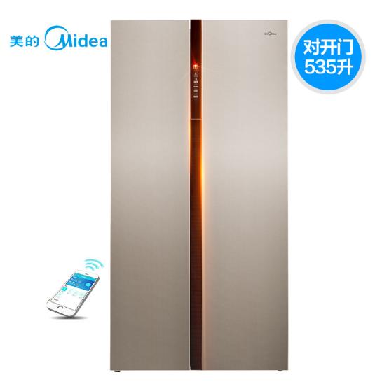 Midea Vẻ đẹp của Midea/ BCD-535WKZM (E) phải mở cửa tủ lạnh thông minh, có công suất lớn kem