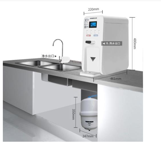 ozner (ozner) nhà máy lọc nước sạch trên loại máy thông minh chống thấm sạch uống một loại bỏ JZY-A2