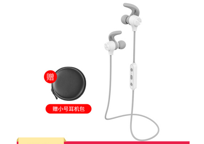 EDIFIER Xe (EDIFIER) W280BT tai loại tai nghe Bluetooth stereo hút từ điện thoại di động phổ biến mô
