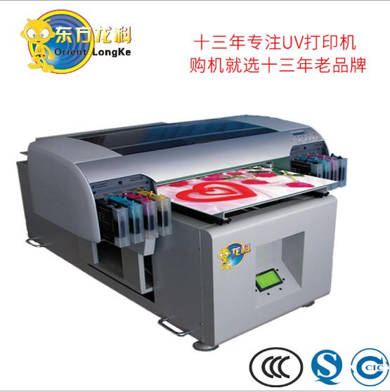 Epson Điện thoại phổ UV vỏ máy in bảng _ có thể đánh chạm nổi ba chiều _3D UV giá các nhà sản xuất m