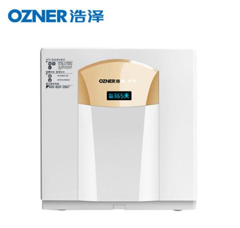 ozner (ozner) nhà máy nước sạch tiết kiệm nước loại chống thấm lọc RO báo theo công thức