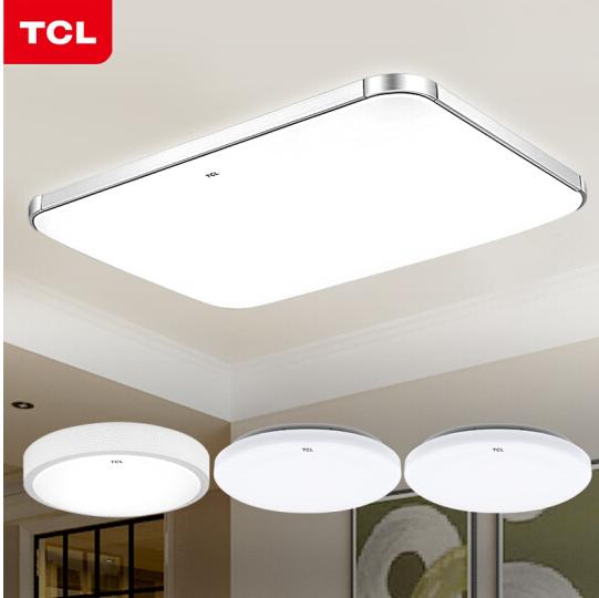 TCL đèn phòng khách phòng ngủ hút đèn hướng dẫn đèn chiếu sáng đèn LED chiếu sáng đèn nhà Omicron Su