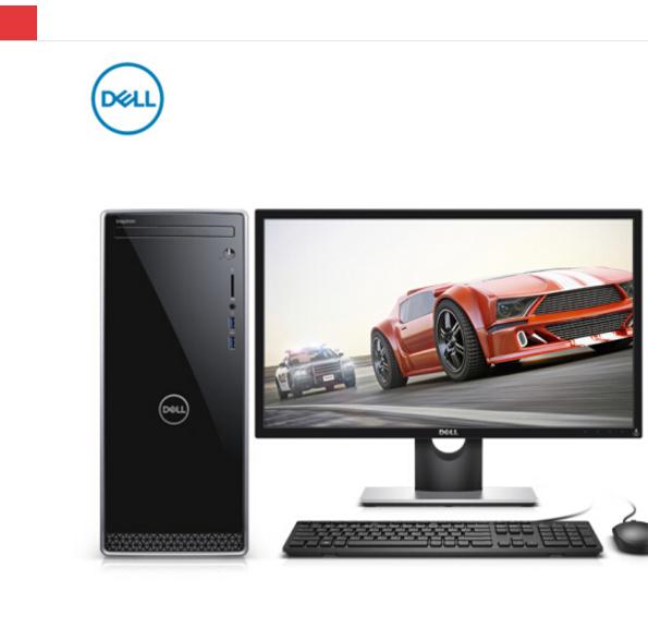 DELL Dell (DELL) Linh càng 3670 máy tính hiệu suất cao (8 thế hệ i5-8400 8G 1T 2G độc hiển Win10 phí
