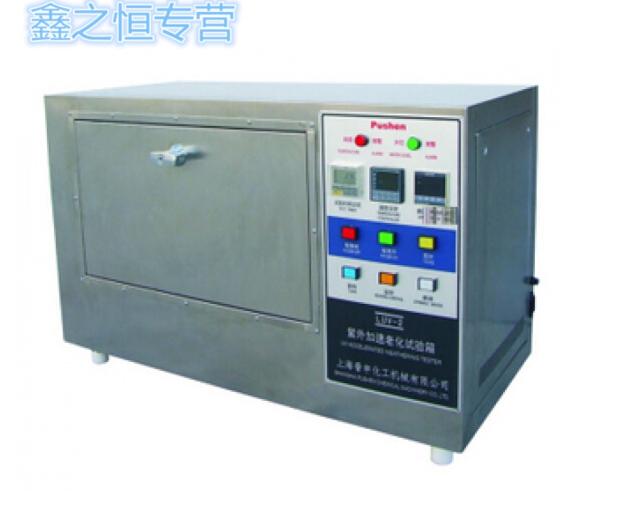 JIASHIFA Hợp lão hóa UV Loại tiêu chuẩn LUV-II tốc độ lão hóa.