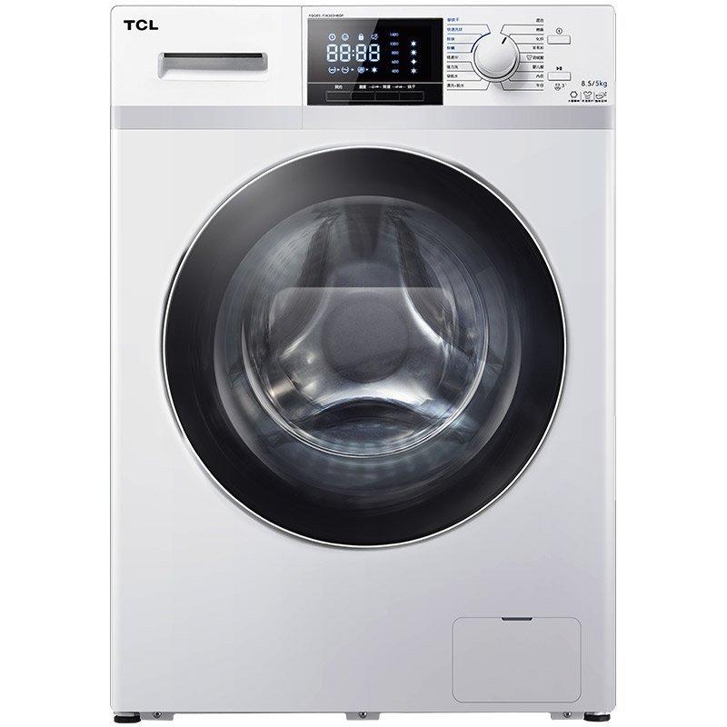 TCL TCL XQG85-F14303HBDP 8. 5 kg, con lăn máy giặt rửa nướng một thay đổi tần số