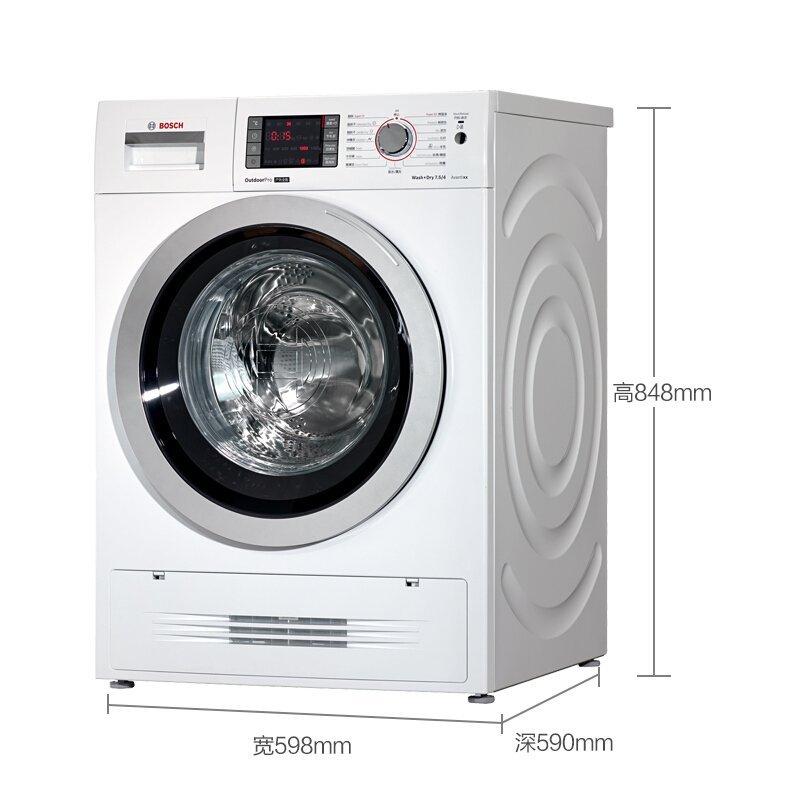 Bosch BOSCH XQG75-WVH284601W máy giặt máy gia dụng thay đổi tần số trống một máy sấy khô.