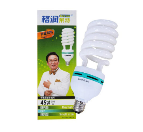 GERUN Wright 45W bóng đèn tiết kiệm năng lượng E27 chuôi đèn ánh sáng trắng xoắn ốc miệng nửa Ba màu