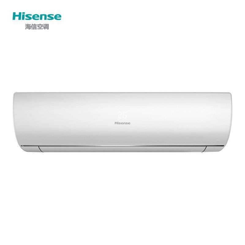 Hisense Hisense KFR-35GW/ER22N3 (1L04) 1,5 con định tần số điều hòa không khí ấm lạnh treo tường (áp