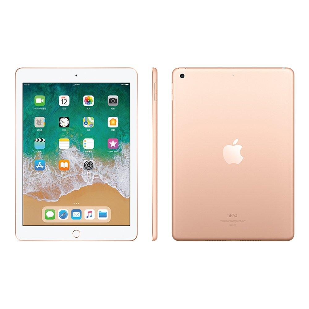 Apple iPad 9.7 inch máy tính bảng (128G WIFI Edition /A10 chip /Retina công nghệ màn hình và /Touch