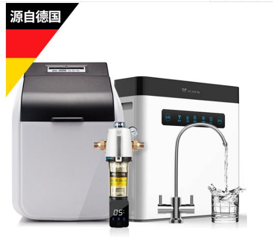 TEJIEN (TEJIEN) Đức nhà máy nước mềm trung tất cả thiết bị thiết bị Nhà nước sạch YJ-S1000 Deluxe Ed