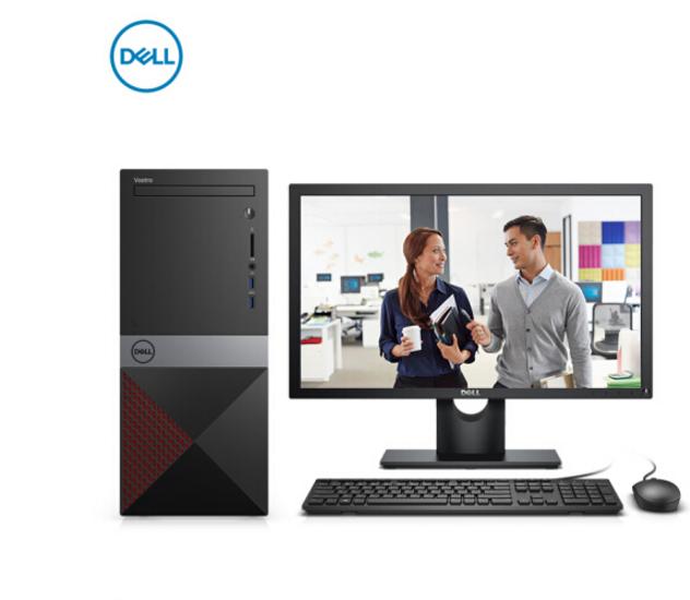 DELL Dell (DELL) đạt được hiệu suất cao 3670 (8 thế hệ máy tính thương mại i3-8100 4G 128GSSD+1T ba