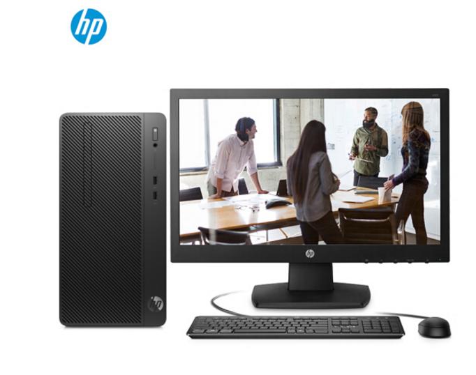 HP Hewlett - Packard (HP) chiến 86 thương mại (8 thế hệ máy tính văn phòng i5-8500 cao tần 4G 1T WiF